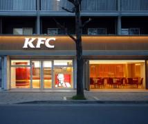 KFC北白川