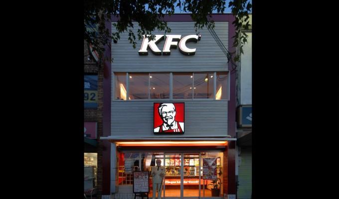 KFC洛北