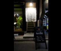 Bar d'arc